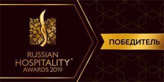 russian hospital awards 2018