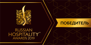 russian hospital awards 2018
