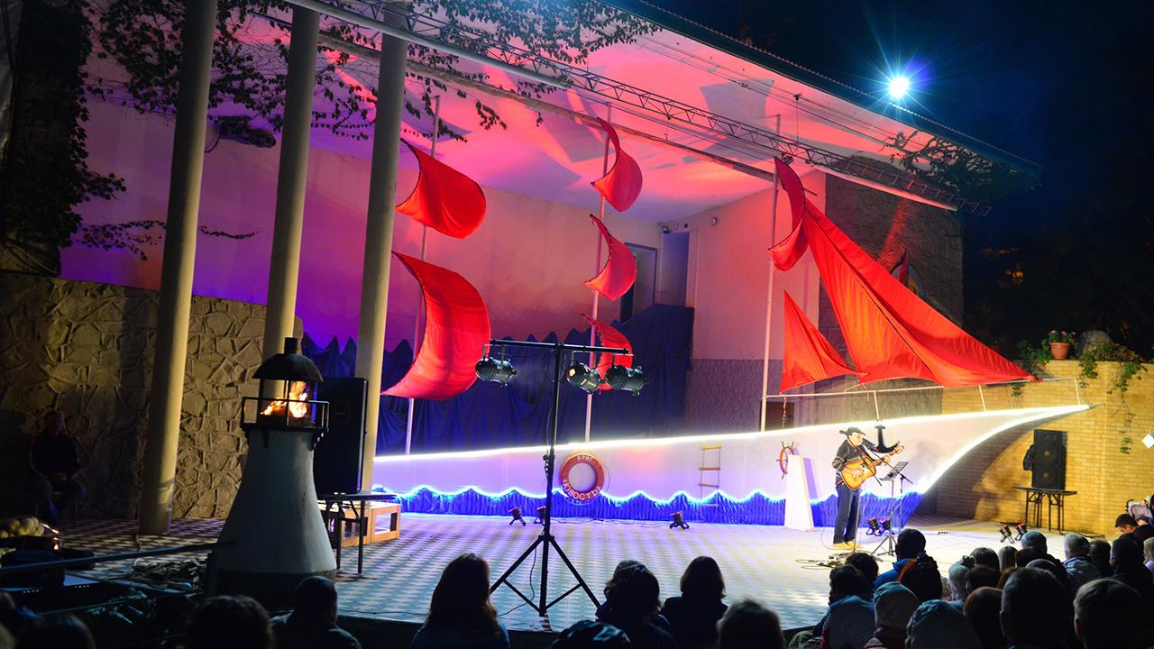 фестиваль авторской бардовской песни в Алуште 2019