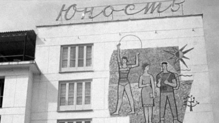 История отеля