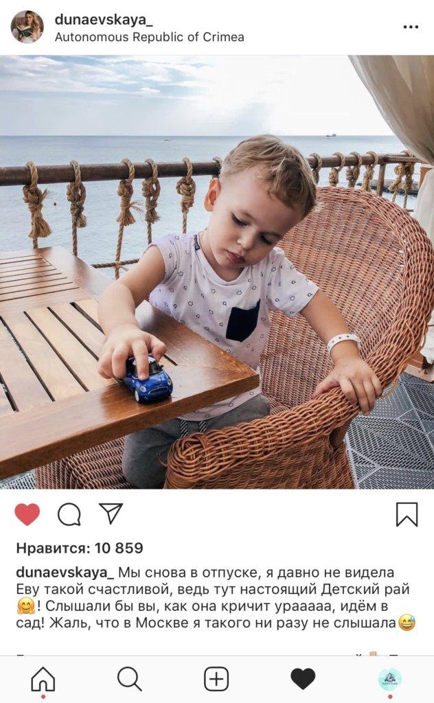 @dunaevskaya_