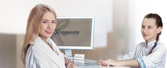 Клиника ХЮННИНЕН